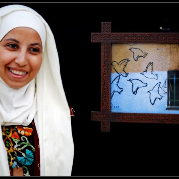 Hope by Nariz Saied